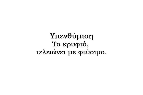 tumblr_n9fqy8gaBs1s8yih1o1_500